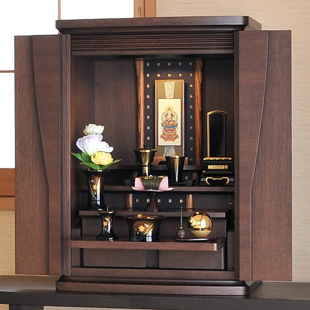 モダンミニ仏壇 ポポロ ウォールナット 上置 13×20号 ≪仏具・リン・必需品一式付き≫