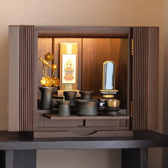 モダンミニ仏壇 ポルカ ウォールナット 13号 ≪仏具・リン・必需品一式付き≫