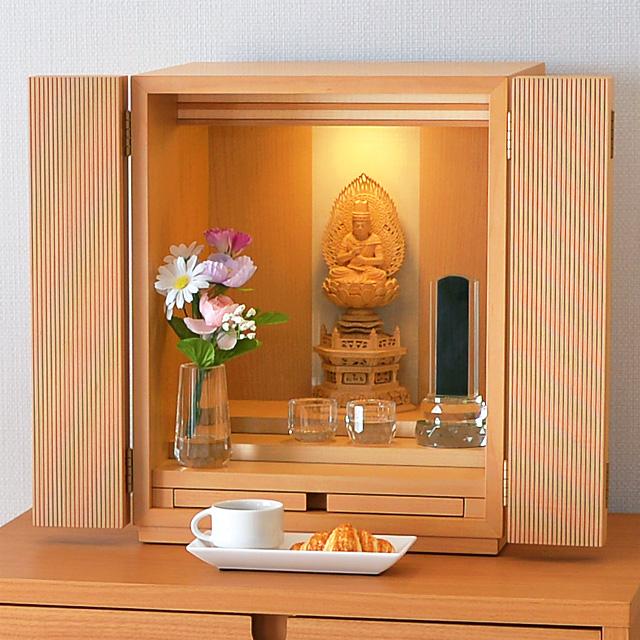 モダンミニ仏壇 コメット メープル 14号 ≪仏具・リン・必需品一式付き≫