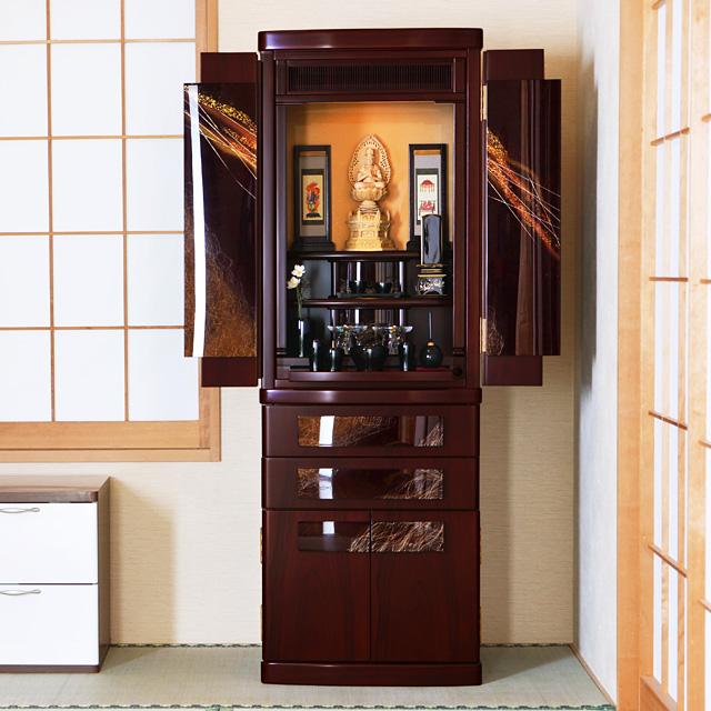 雅モダン仏壇 京錦 1300